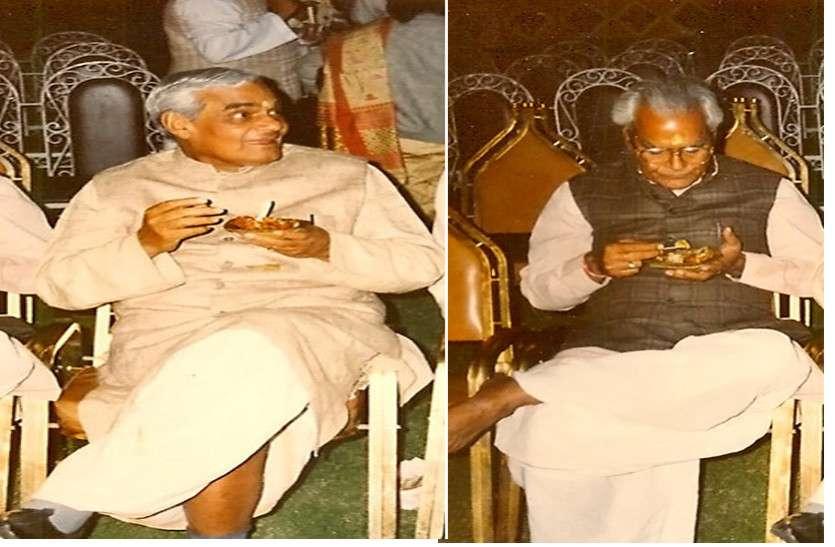 स्मृति शेष : जब पूर्व मुख्यमंत्री भैंरो सिंह शेखावत की बेटी का कन्यादान करने राजस्थान आए थे अटल बिहारी वाजपेयी