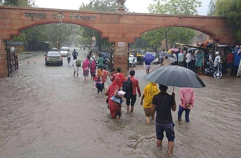 जोधपुर की तेज बारिश  इन 15 घटनाओं से जानें के हाल