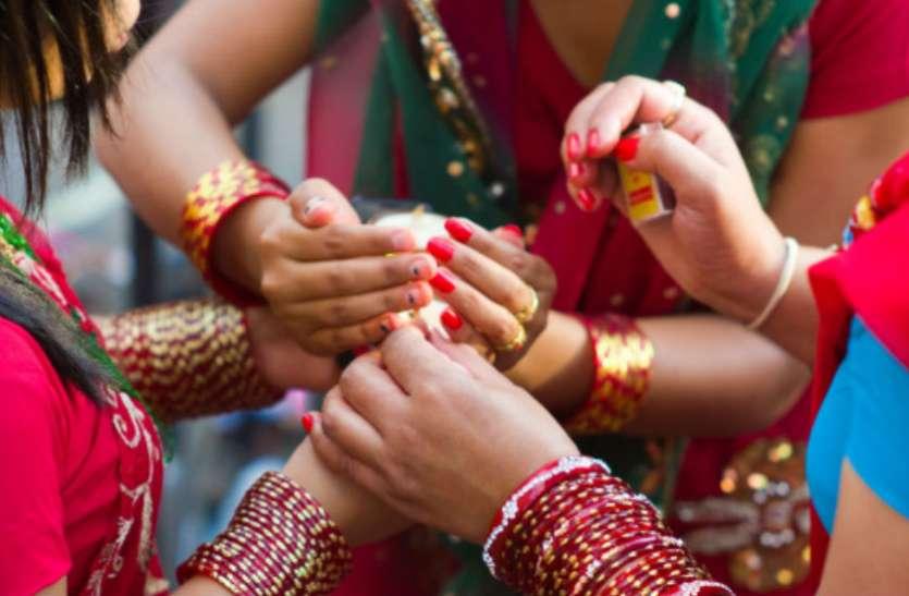 Hartalika Teej 2019: असमंजस में व्रती, किस दिन रखें हरतालिका तीज व्रत?
