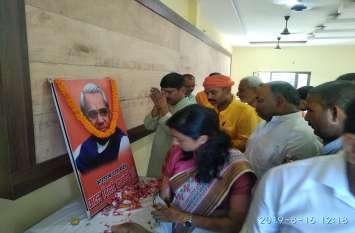 विरोधी भी करते थे अटल का सम्मान :जयनाथ