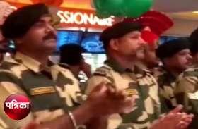 सीमा पर तैनात जवानों को BSF ने दिया ऐसा सरप्राइज गिफ्ट, जिसे देख छलक उठीं जवानों की आंखें, देखें Video
