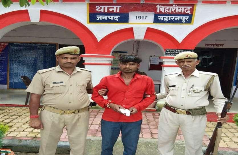गिरफ्तार हत्याराेपी ने बताई पत्नी की हत्या के पीछे की वजह ताे पुलिस भी रह गई हैरान, आप भी जनिए