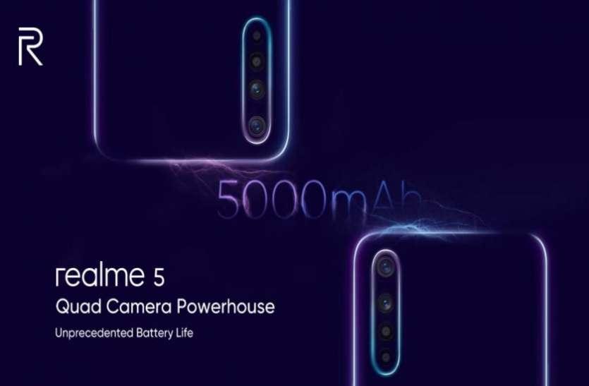 5000mAh बैटरी के साथ 20 अगस्त को लॉन्च होगा Realme 5, जानें फीचर्स