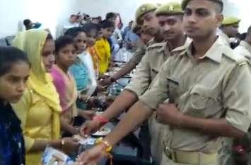पुलिस लाइन में हिन्दू भाइयों ने मुस्लिम बहनों से बंधवाई राखी, लिया यह संकल्प