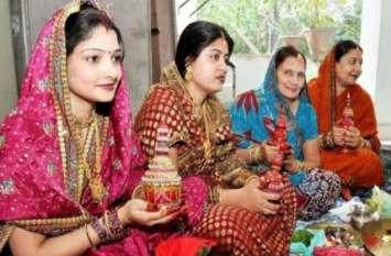 हरितालिका तीज: पति की लंबी उम्र के लिए महिलाओं ने रखा निर्जला व्रत, शिव-पार्वती की पूजा