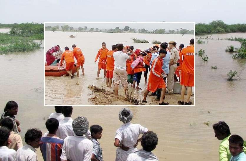 Red Alert! 16-17 अगस्त को अति भारी बारिश की चेतावनी, यहां बाढ़ के हालात, स्कूलों में छुट्टी घोषित, मांगी सेना से मदद