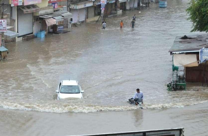 राजस्थान के कई जिलों में बाढ़ जैसे हालात, अगले 48 घंटों के लिए अतिवृष्टि का रेड अलर्ट जारी