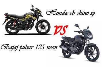 सस्ती Bajaj Pulsar Neon और Honda CB Shine sp में कौन है ज्यादा पॉवरफुल, पढ़ें पूरा रिव्यू
