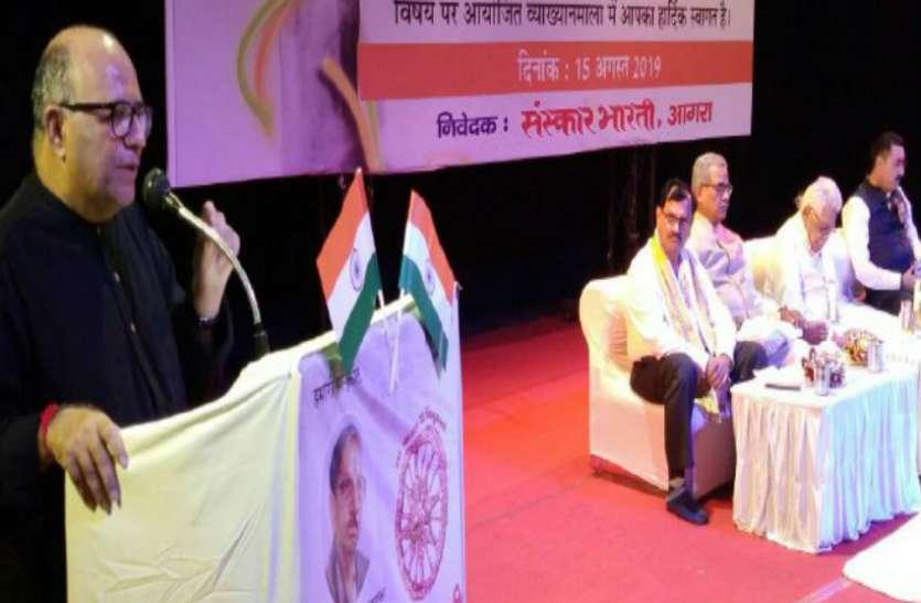 आज का भारत भ्रष्टाचारी और चोरों का देश कैसे हो गया, RSS के सहसरकार्यवाह ने बताया कारण, देखें वीडियो