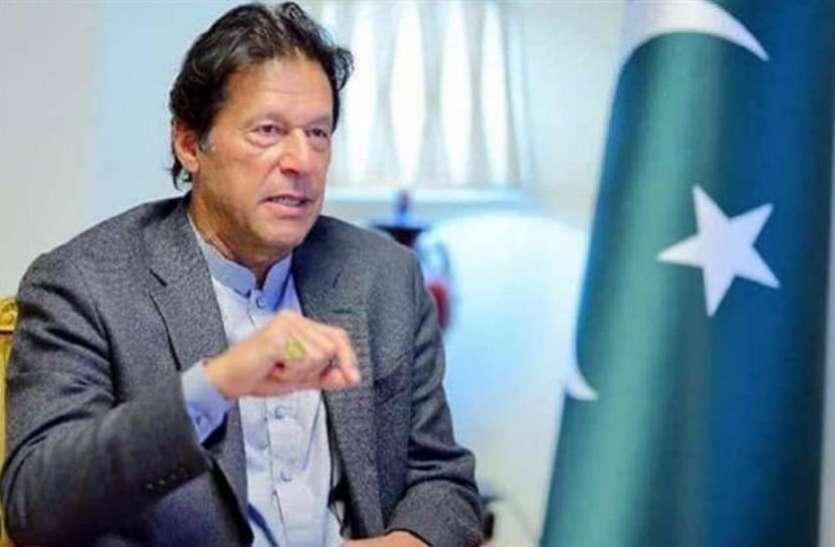 आर्टिकल 370: पाकिस्तान का नया पैंतरा, सड़कों व पार्कों का नाम 'कश्मीर' रखने का किया फैसला