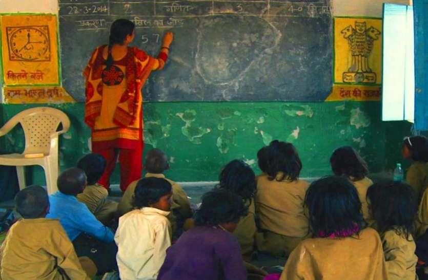 अब सेल्फी देकर मिलेगी सरकारी स्कूलों के टीचर्स को सैलरी