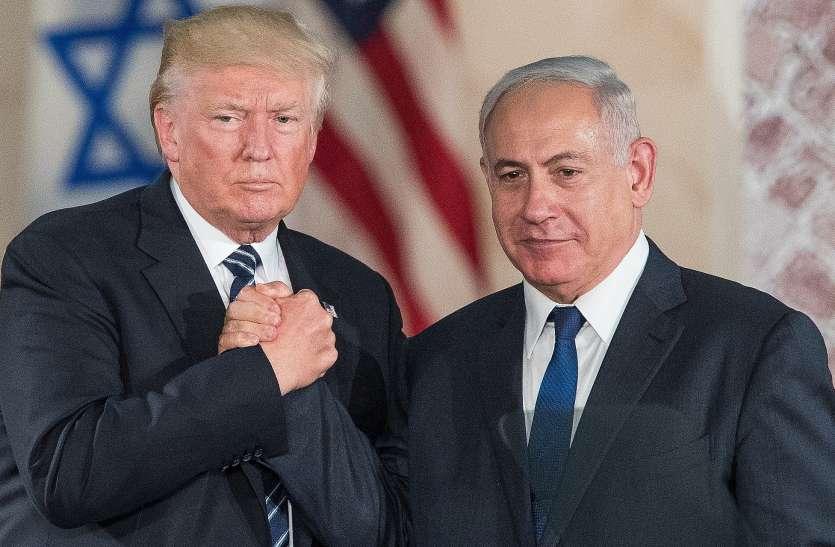डोनाल्ड ट्रंप के कहने पर इजरायल ने उठाया बड़ा कदम, दो अमरीकी महिला सांसदों की एंट्री पर लगाया बैन