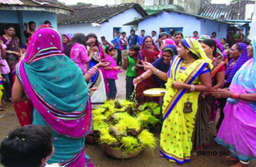 Kajalia: कजलियां पर्व से अच्छी फसल का लगाया जाता है अनुमान