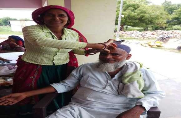 हिन्दु-मुस्लिम दो परिवारों के बीच अटूट रिश्ते दे रहे सामप्रदायिक सौहाद्र्र का संदेश