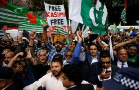 Video: आर्टिकल 370 पर बौखलाहट-लंदन स्थित भारतीय दूतावास के बाहर पाकिस्तानियों ने किया प्रदर्शन