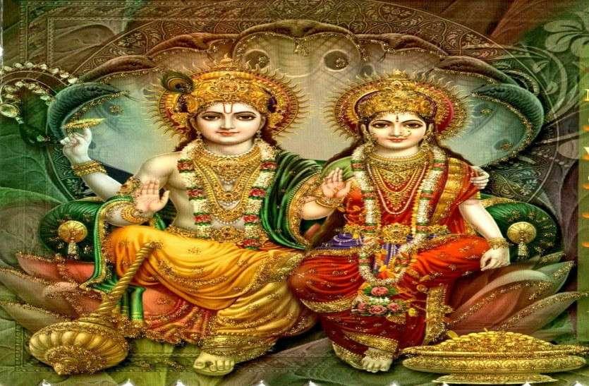 आज के दिन मां लक्ष्मी को प्रसन्न करने के लिए करें ये 10 उपाय, हो जाएंगे मालामाल