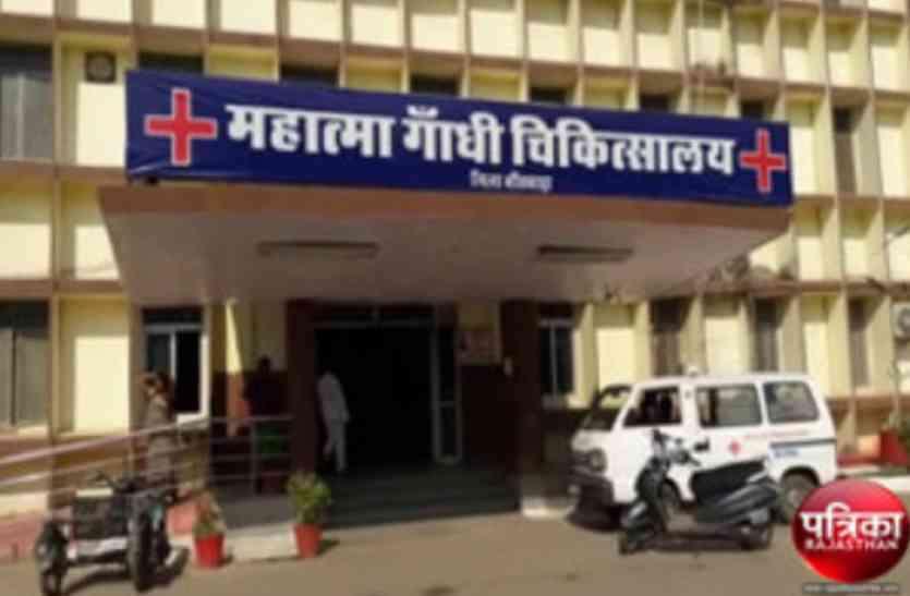 बांसवाड़ा अस्पताल में सोनोग्राफी के लिए एक ही डाक्टर तैनात, अवकाश पर जाने से जांच बंद, मरीजों के हाल-बेहाल