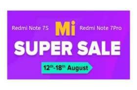 Mi Super Sale: काफी कम कीमत पर मिल रहे हैं स्मार्टफोन्स