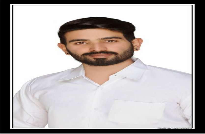 सुखाडि़या विवि में एबीवीपी ने घोषित किया छात्रसंघ अध्यक्ष्य प्रत्याशी,  निखिलराज सिंह के नाम पर लगी मुुुुहर