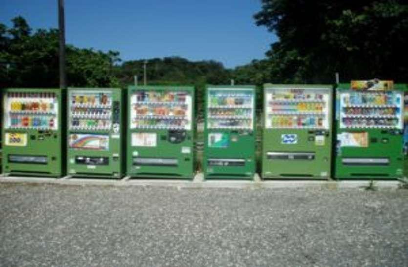 वेंडिंग मशीनों का घर है जापान