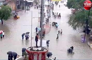 #Rain:पाली में 24 घंटे में 13 इंच बारिश, बाढ़ जैसे हालात,5 जनें नदी-नालों में बहे