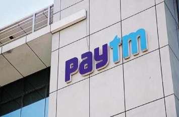 Paytm अकाउंट पर मंडरा रहा है खतरा!, कंपनी ने जारी की एडवाइजरी