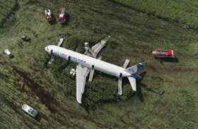 रूसी पायलट ने दिखाई सूझबूझ, 233 यात्रियों की जान बचाने के लिए विमान को खेत में उतारा