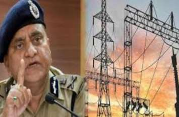 मुख्यमंत्री के शहर में खुला पहला बिजली थाना, बिजली चोरी करने वालों की खैर नहीं