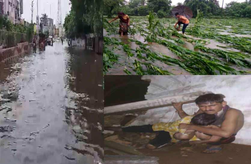 बारिश से गांवों में बिगड़े हालात, भीलवाड़ा में कई घरों में पानी घुसा, निचली बस्तियां जलमग्न, कलक्टर ने स्कूलों में किया एक दिन का अवकाश