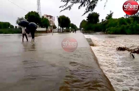 VIDEO : रात से बरस रहे मेघ, पाली हो गया पानी-पानी, नदी-नाले भी है उफान में, बांधों में आ गया इतना पानी