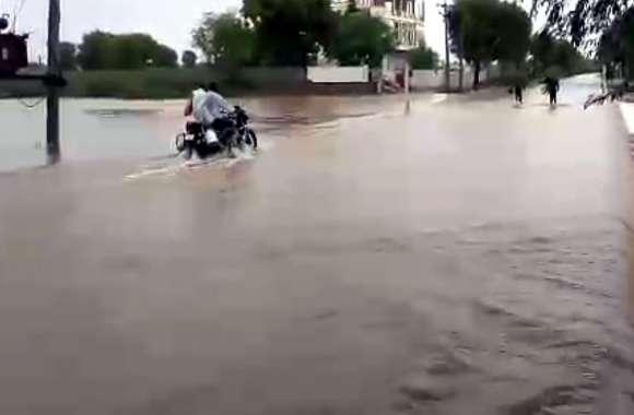 पाली में 24 घंटे में 13 इंच बारिश, नदी-नालों में बहे 4 जने, भारी बारिश का अलर्ट जारी