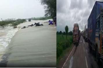 मूसलाधार बारिश से परवन नदी उफान पर, बारां-झालावाड़ मार्ग अवरुद्ध, 38 घंटे से जाम में फंसे हैं लोग