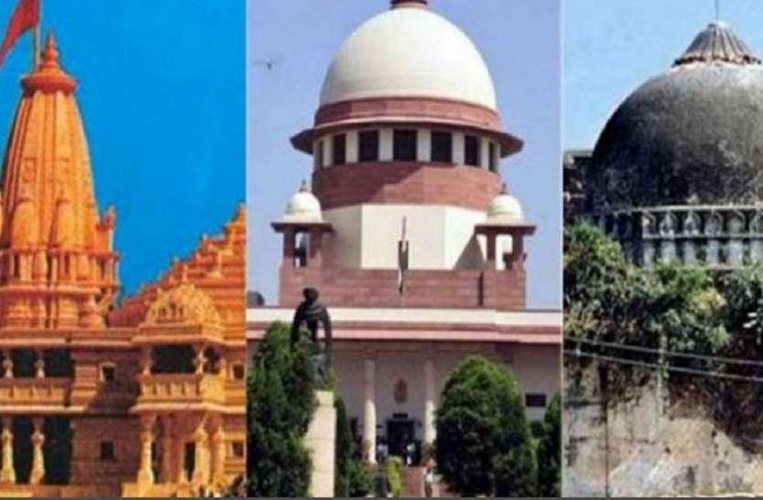 अयोध्या विवाद: सुप्रीम कोर्ट में आज जारी रहेगी सुनवाई, रामलला के वकील रखेंगे तर्क