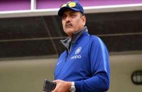 भारतीय क्रिकेट टीम के कोच बने रहेंगे रवि शास्त्री, 2021 टी-20 विश्व कप तक रहेगा कार्यकाल
