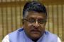 Video: कानून मंत्री रविशंकर प्रसाद ने कहा— न्यायाधीशों की ओर से रिटायरमेंट से पहले सार्वजनिक बयान देना अनुचित