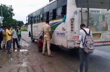 बारिश के मौसम में बीच रास्ते खराब हो गई रोडवेज बस, उदयपुर-बांसवाड़ा मार्ग पर काफी देर परेशान हुए यात्री