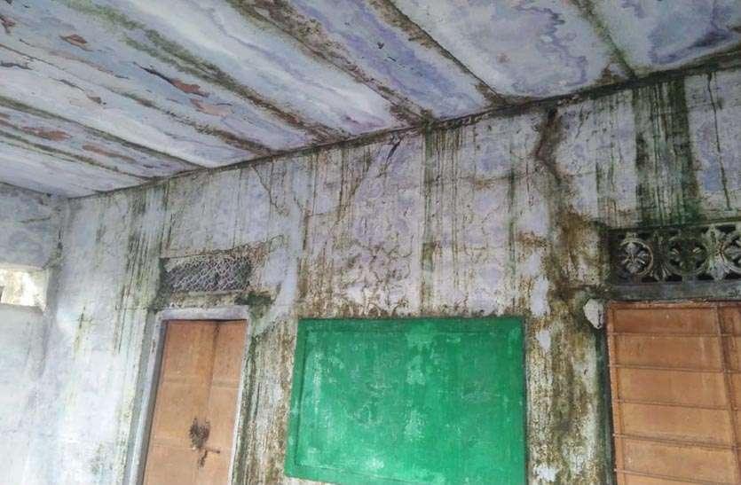 स्कूल भवन क्षतिग्रस्त होने से अभिभावकों में डर का माहोल, बच्चों को विद्यालय भेजना भी किया बंद