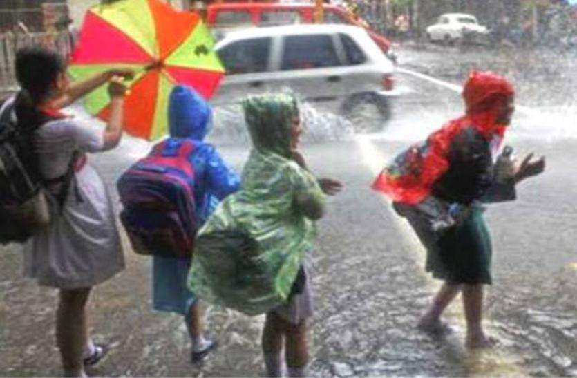 मध्यप्रदेश में भारी बारिश से कई जिलों के स्कूलों में एक दिन का अवकाश घोषित