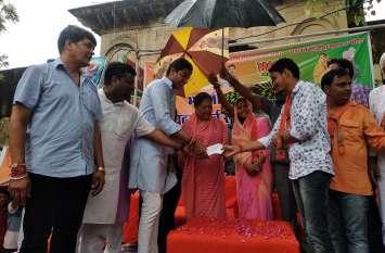 कार्यकर्ताओं की बदौलत ही भाजपा परिवार सुदृढ-पूर्व सीएम राजे
