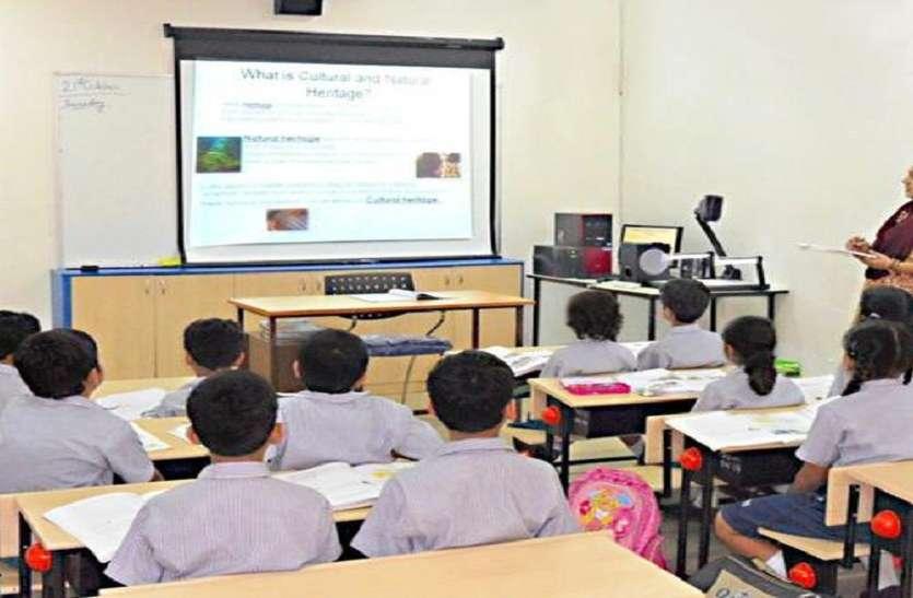 खुशखबरी: अब लैपटॉप और प्रोजेक्टर से पढ़ेंगे सरकारी स्कूलों में बच्चे, 260 स्कूल चयनित