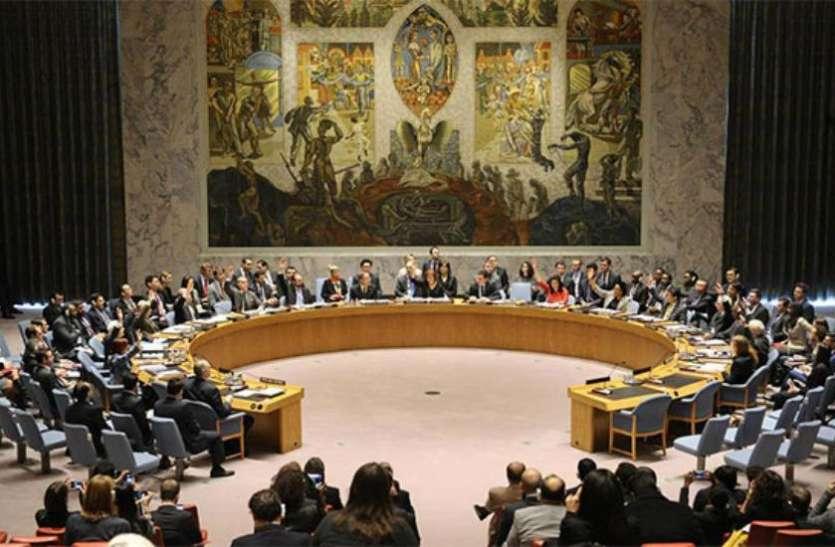 कश्मीर मसले पर चीन ने दिया पाकिस्तान का साथ, यूएनएससी में बंद दरवाजे की बैठक में चर्चा को तैयार