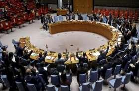 आर्टिकल 370: UNSC में चीन-पाकिस्तान को करारा झटका, भारत को मिला रूस का साथ