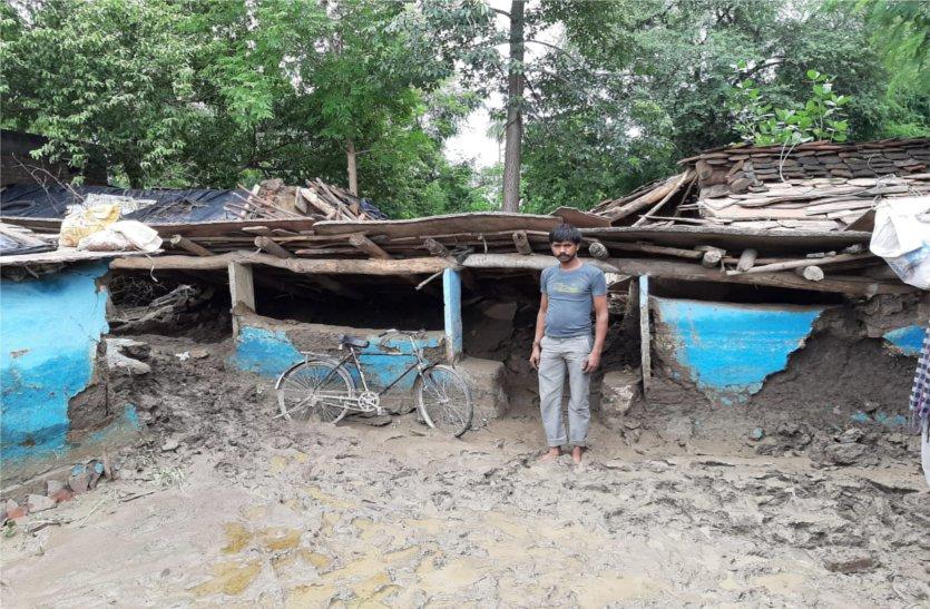 video: बारिश का कहर, पानी कमने के बाद दिखने लगी तबाही, गिरे कच्चे मकान, फसलें भी हुईं खराब
