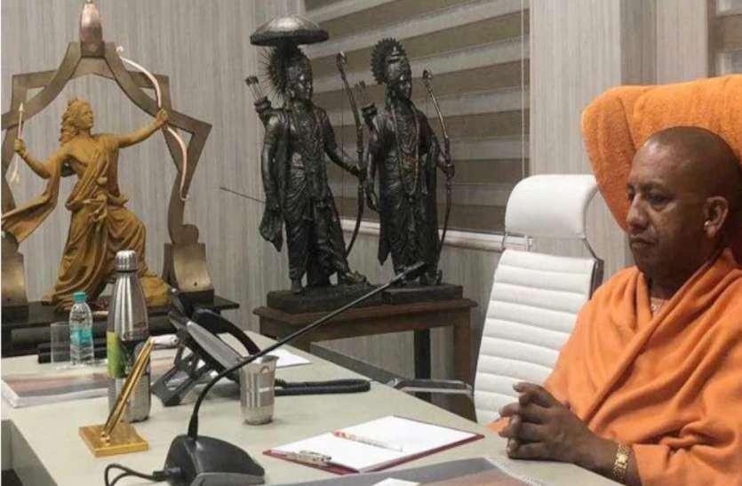 राम की मूर्ती के बाद अब लखनऊ में लगेगी इनकी एक बड़ी मूर्ती, सीएम योगी का सबसे बड़ा ऐलान