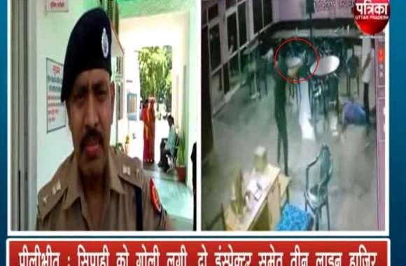 Uttarakhand में UP Police के सिपाही की हत्या, दो इंस्पेक्टर समेत तीन लाइन हाजिर, देखें मौत का Video