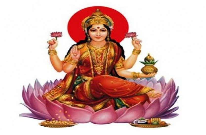 dhan prapti ke upay : रविवार को कर लें ये अचूक उपाय, धनवान बनने से आपको कोई नहीं रोक सकता