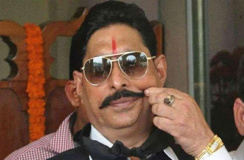 MLA Anant Singh