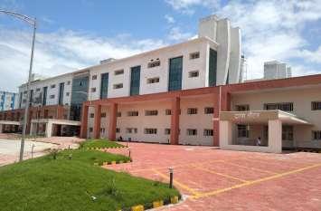 mp hospital :  तीन दिन बाद नया अस्पताल भवन होगा हैंडओवर