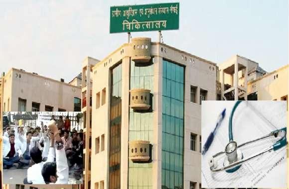 सैफई मेडिकल यूनीवर्सिटी में एचओडी को थप्पड़ मारना पड़ा भारी, जूनियर डॉक्टरों ने कर दी हड़ताल