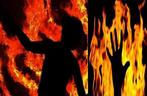 ट्रिपल तलाक देकर पत्नी को बेटी के सामने जिंदा जलाया